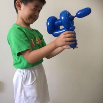 Balloon Laser Gun